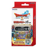Thumbnail 1 for Dragon Quest X USB Memory 16GB