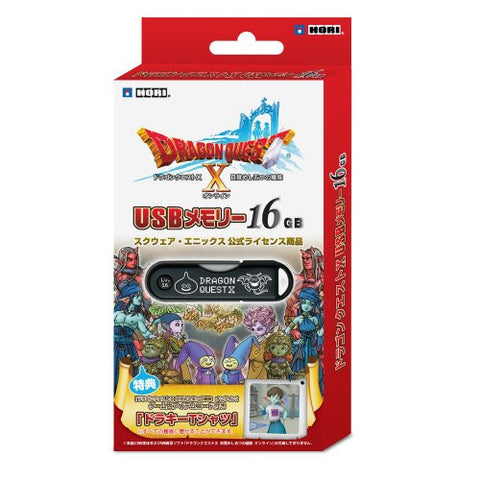 Dragon Quest X USB Memory 16GB