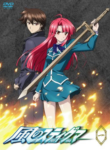 Image 1 for Kaze No Stigma Vol.1 [DVD+CD Limited Edition]