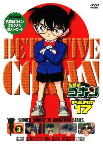 Image 1 for Meitantei Conan / Detective Conan Part 17 Vol.3