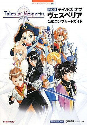 Image for Tales Of Vesperia Ps3 Official Complete Guide