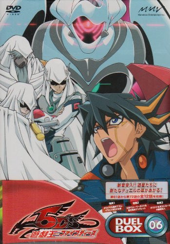 Image 1 for Yu-Gi-Oh 5D's DVD Series Duel Box 6