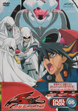 Thumbnail 1 for Yu-Gi-Oh 5D's DVD Series Duel Box 6