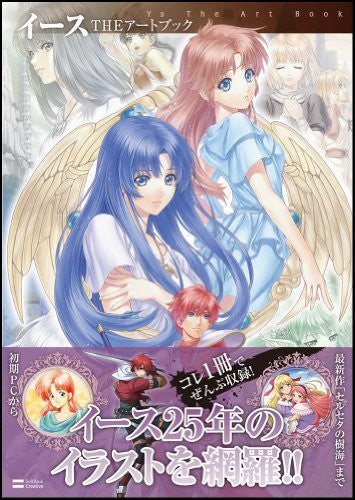 Image 7 for Ys   The Art Book