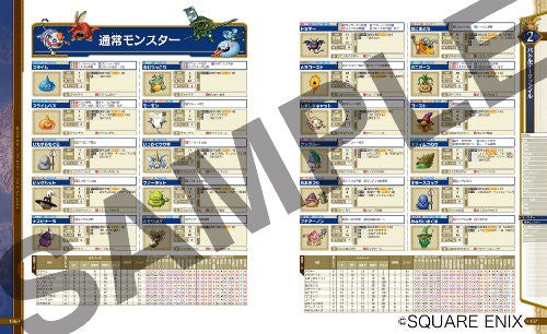 Image 2 for Dragon Quest X Official Guide Book