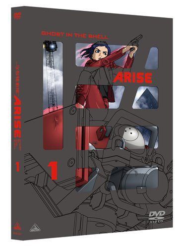 Image 1 for Ghost In The Shell: Arise 1