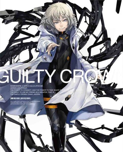 Image 1 for Guilty Crown 9 [Blu-ray+CD Limited Edition]