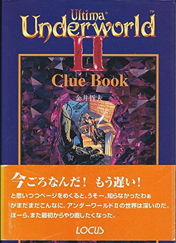 Image for Ultima Underworld 2 Crew Book Game Book / Rpg