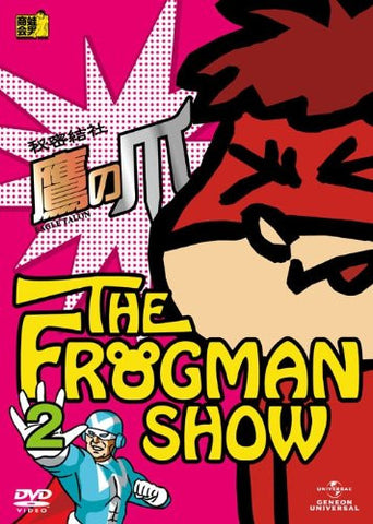 Image for The Frogman Show: Eagle Talon / Himitsu Kessha Taka No Tsume Vol.2