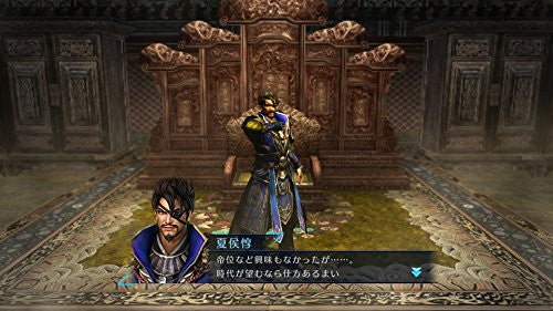 Image 2 for Shin Sangoku Musou 7 Empires [Premium Box]