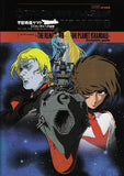 Thumbnail 2 for Space Battleship Yamato Recollection To Iskandar Complete Guide Book / Ps2