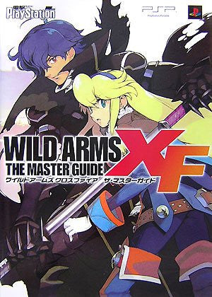 Image for Wild Arms Xf / Wild Arms Crossfire The Master Guide