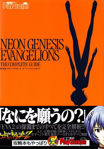Image 1 for Neon Genesis Evangelion 2 The Complete Guide Book