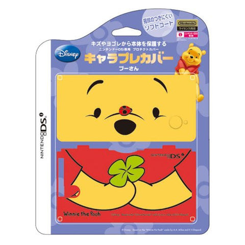 Chara Pure Cover (Winnie the Pooh)