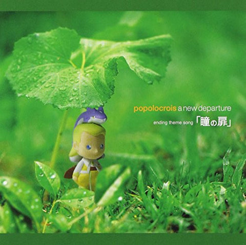 "Image for popolocrois a new departure ending theme song ""The Door of the Eye"""