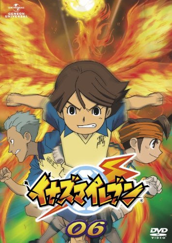 Image 1 for Inazuma Eleven 06