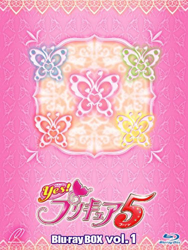 Image 2 for Yes Precure 5 Blu-ray Box Vol.1 [Limited Edition]