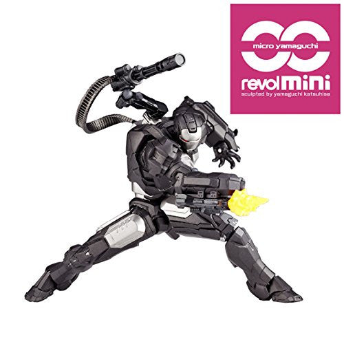 Image 4 for Iron Man 2 - War Machine - Revolmini rm-006 - Revoltech (Kaiyodo)