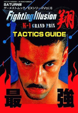 Image 1 for Fighting Illusion K 1 Grand Prix Tactics Guide Book / Ss