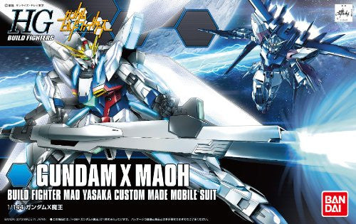 Image 2 for Gundam Build Fighters - GX-9999 Gundam X Maoh - HGBF #003 - 1/144 (Bandai)