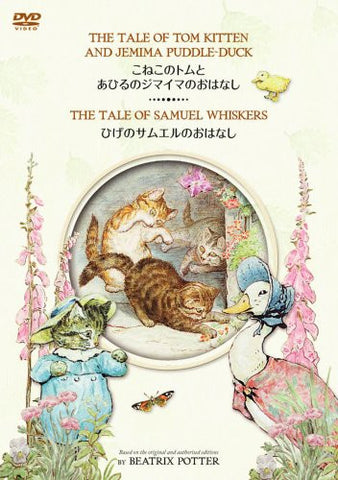Image for The World Of Peter Rabbit And Friends - The Tale Of Tom Kitten And Jemima Puddle-Duck / The Tale Of Samuel Whiskers Or The Roly-Poly Pudding