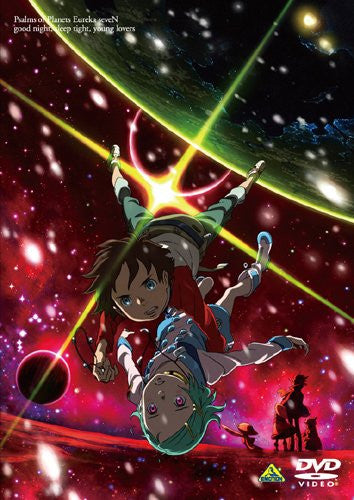 Image 1 for Psalms Of Planets Eureka Seven Pocket Ga Niji De Ippai