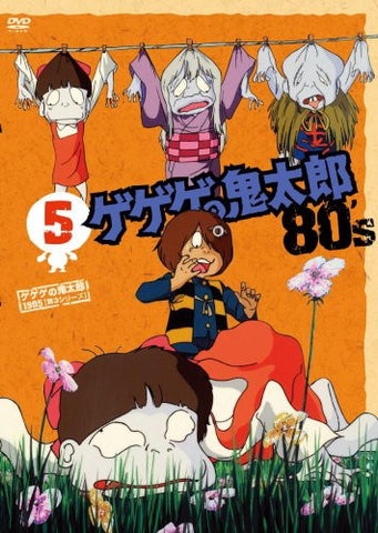 Image for Gegege No Kitaro 80's 5 1985 Third Series