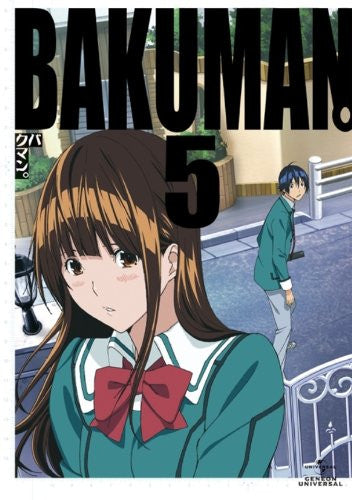 Image 1 for Bakuman 5 [Blu-ray+CD Limited Edition]