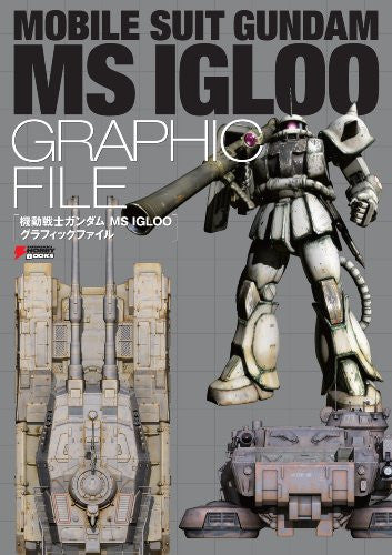 Image 1 for Mobile Suit Gundam Ms Igloo Graphic File Book