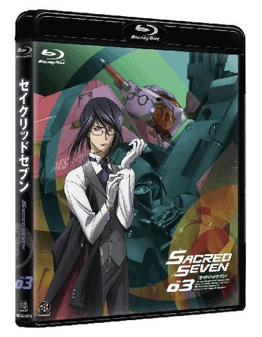 Image for Sacred Seven Vol.03 [Limited Edition]