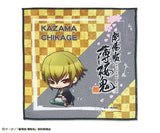 Thumbnail 1 for Hakuouki Shinsengumi Kitan - Hakuouki Shinsengumi Kitan Movie 1 - Kyoto Ranbu - Kazama Chikage - Mini Towel - Towel (Gate)