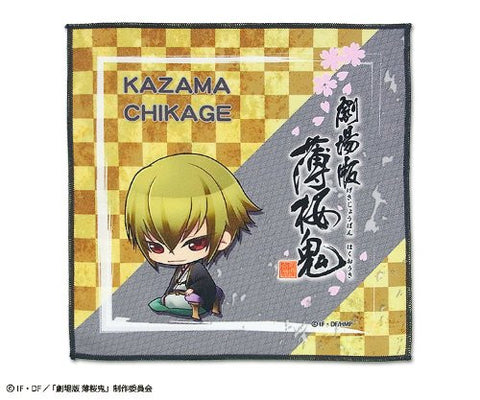 Image for Hakuouki Shinsengumi Kitan - Hakuouki Shinsengumi Kitan Movie 1 - Kyoto Ranbu - Kazama Chikage - Mini Towel - Towel (Gate)