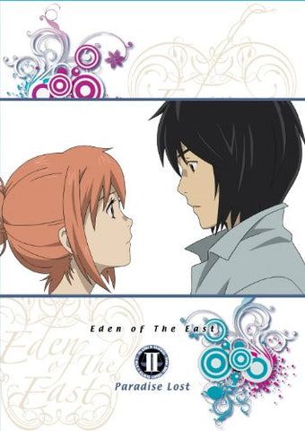 Image for Eden Of The East Gekijoban II Paradise Lost