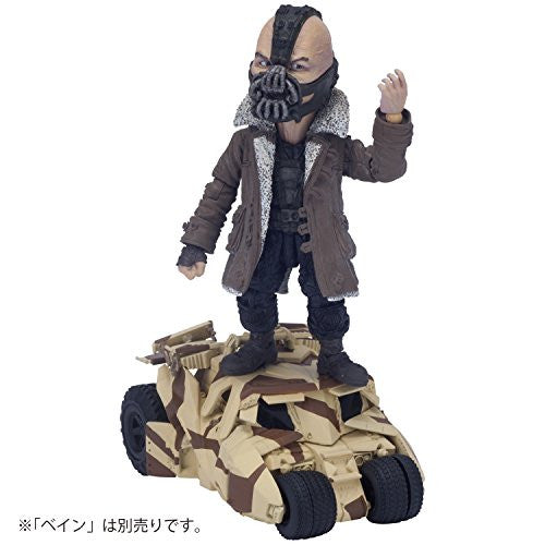 Image 2 for The Dark Knight Rises - Toysrocka! - Tumbler - Camouflage Ver. (Union Creative International Ltd)