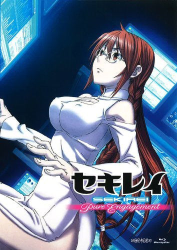 Image 1 for Sekirei - Pure Engagement 6 [Blu-ray+CD Limited Edition]