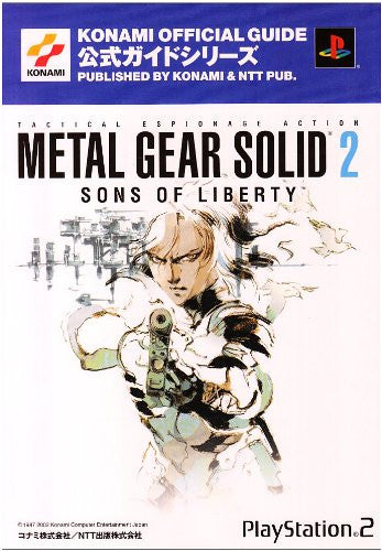 Image 1 for Metal Gear Solid 2 Sons Of Liberty Official Guide Book  Tactical Espionage Action / Ps2