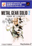 Metal Gear Solid 2 Sons Of Liberty Official Guide Book  Tactical Espionage Action / Ps2 - 2
