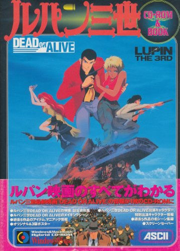 Image 1 for Lupin The 3rd Dead Or Alive Analytics Illustration Art Book W/Cd