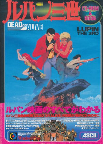 Image for Lupin The 3rd Dead Or Alive Analytics Illustration Art Book W/Cd