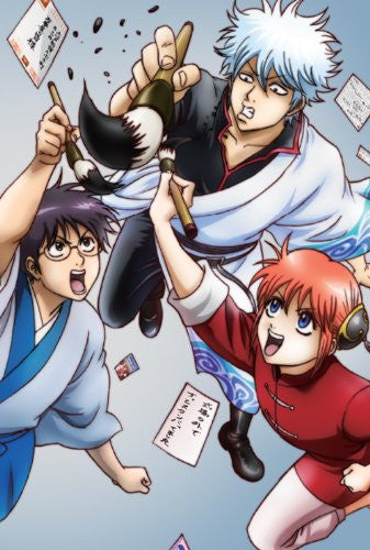 Image 1 for Gintama' 1