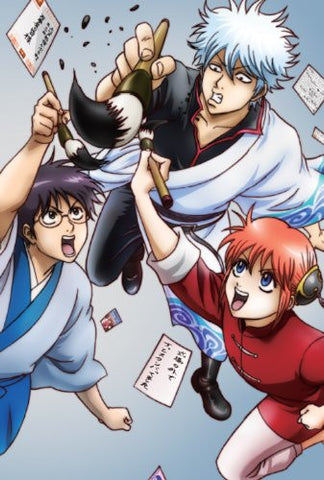 Image for Gintama' 1