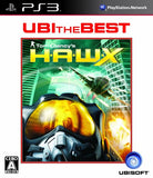 Tom Clancy's H.A.W.X. (Ubi the Best) - 1
