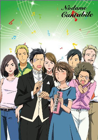 Nodame Cantabile Vol.8