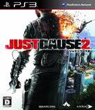 Just Cause 2 - 1