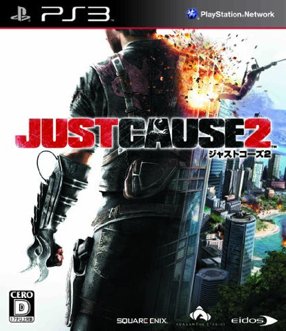 Image for Just Cause 2
