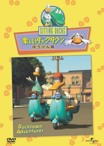 Image for Sitting Ducks 2 Ducktown Adventures [Limited Edition]