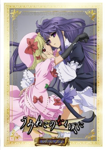 Image for Umineko No Naku Koro Ni Note.13 Collector's Edition [Limited Edition]