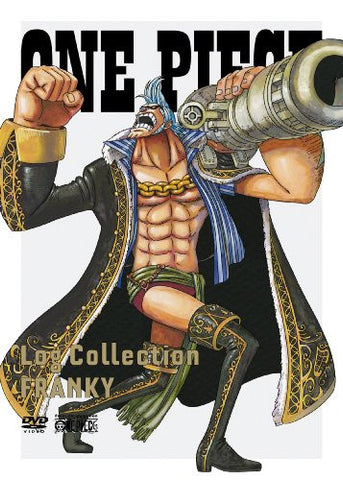 Image for One Piece Log Collection Franky [Limited Pressing]