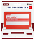 Thumbnail 1 for Retro Game Card Case for 3DS (Red)