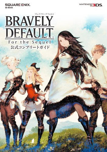 Image 1 for Bravely Default: For The Sequel Official Complete Guide